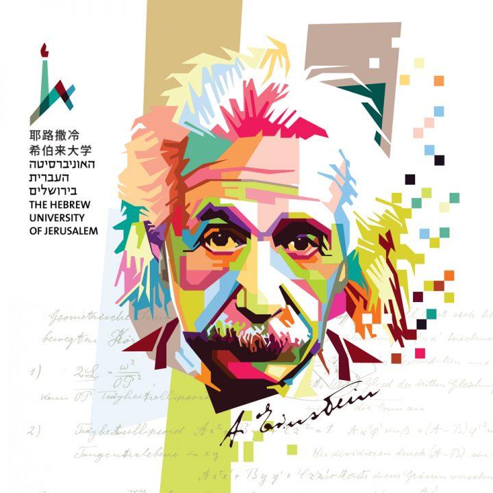 Albert Einstein en China