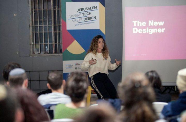 Jerusalem produce grandes start-ups con diseño