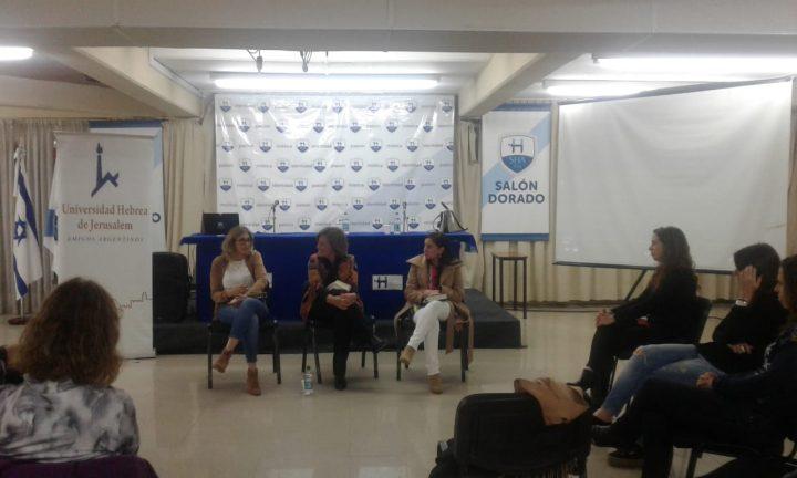 La Universidad Hebrea en Hebraica