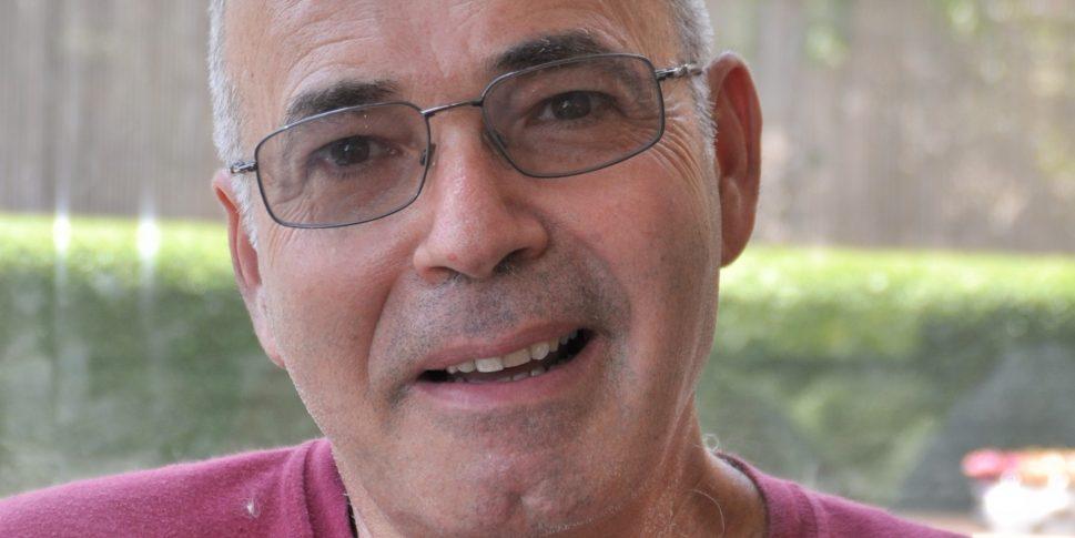 Prof. Yosef Garfinkel