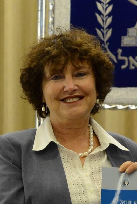 "Prof. Karnit Flug: ""The Impact of the Coronavirus on the Israeli Economy"""