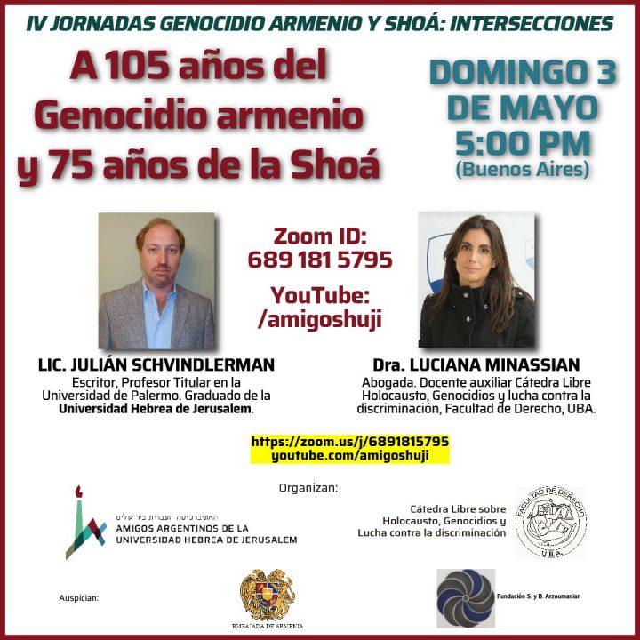 Video: A 105 años del Genocidio armenio y 75 de la Shoá