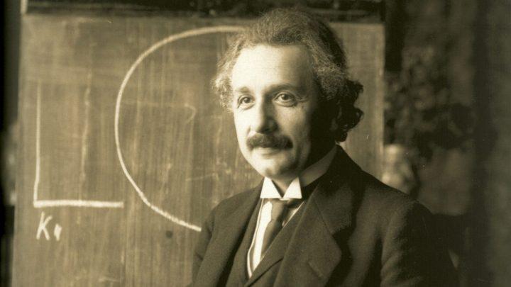 Nueva exposición interactiva da vida a Albert Einstein