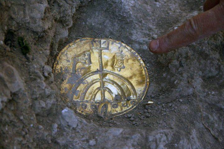 Importante hallazgo al pie del Monte del Templo